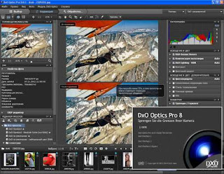 DxO Optics Pro 8.1.5 Build 294 Full Crack