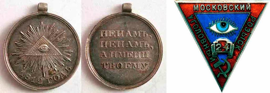 советские значки цена каталог фото