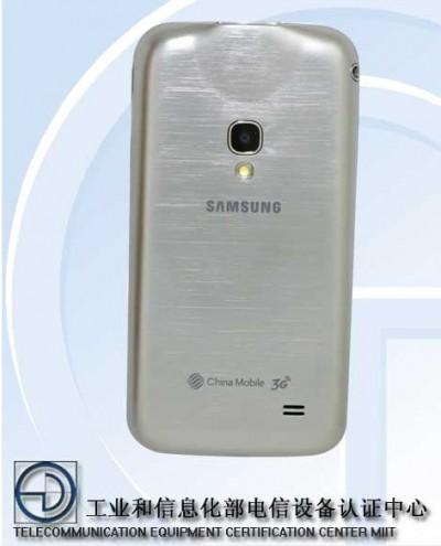 Ssstt, Ada Penampakan Smartphone Samsung dengan Bodi Metal dan Proyektor