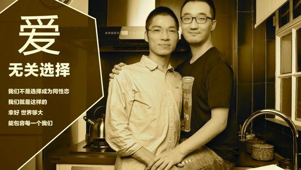 La Cina fa coming out, ma i diritti arrivano da Alibaba