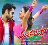 Pandaga Chesko 2015 Telugu Movie Watch Online