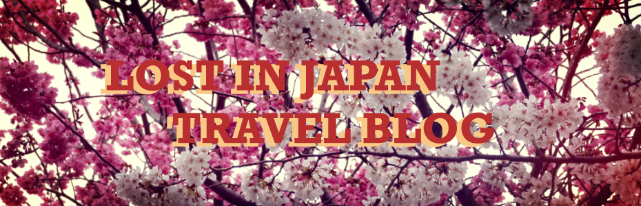 Lost in Japan ❀ Travel Blog