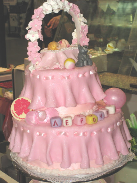 Фото Виталия Бабенко: именной торт