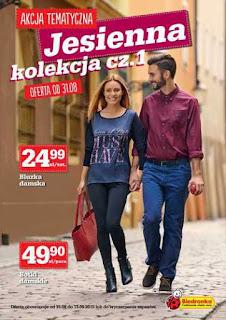 https://biedronka.okazjum.pl/gazetka/gazetka-promocyjna-biedronka-31-08-2015,15599/1/