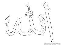 Gambar Kaligrafi Allah Untuk Diwarnai Anak TPA, Kunjungi Situs kami www.mewarnaigambar.web.id untuk mendapatkan lebih banyak gambar kaligrafi Islam