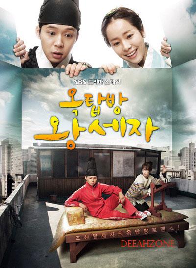 Rooftop Prince Drama Korea Terbaru Indosiar 2013 Foto Sinopsis Rooftop Prince