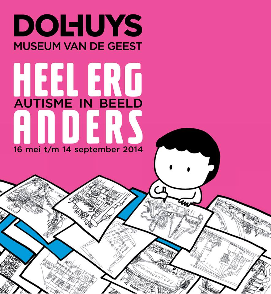 Dolhuys Museum Haarlem NL Exhibition 美術展- 荷蘭精神理學博物館展覽