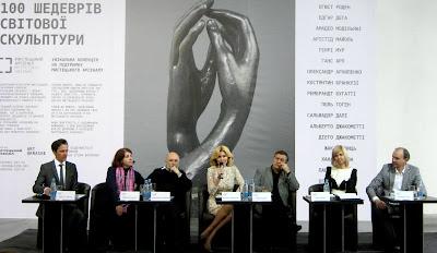 Пресс-конференция в день открытия выставки