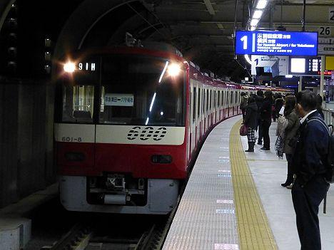 京浜急行電鉄 普通 穴守稲荷行き 1500形