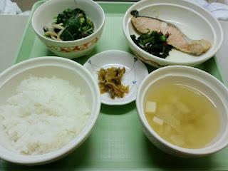 写真:パルス入院2クール7日目の夕食