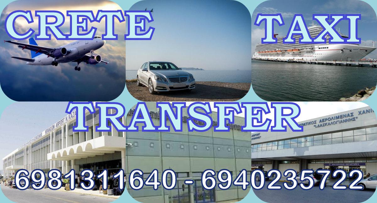 CRETE TAXI - TRANSFER