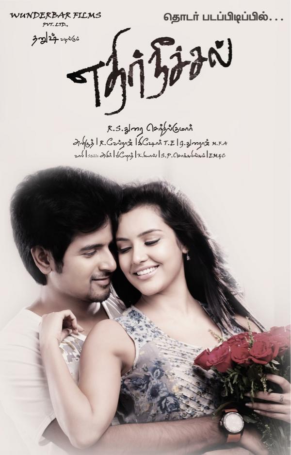 Tamil Movie Cut Songs Download
