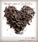 Конфетка до 14 февраля 2012 Art of Valentina...