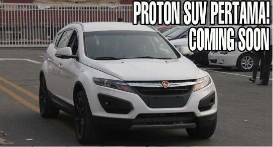 proton suv