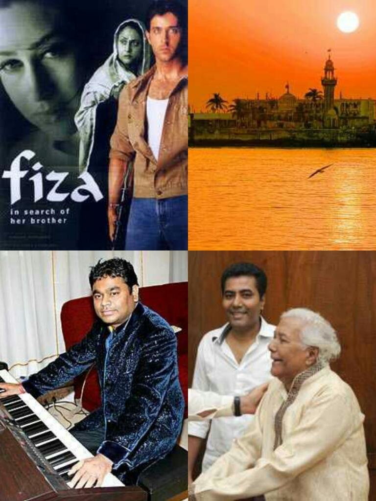 Accurate Guitar Chords Guitar Chords Piya Haji Ali From Fiza By