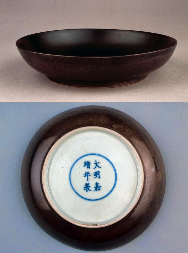 "<img src=""Ming Jiajing.jpg"" alt=""marked glazed Jiajing plate"">"