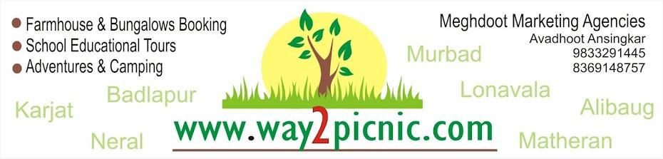 www.way2picnic.com