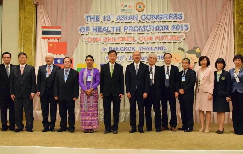 12. Asian Kongress of Health Promotion