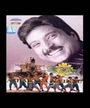 Azhagana Naatkal (2001)