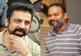 Venkatprabhu likes to direct Kamal