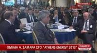 Α Σαμαράς, διακίνηση ενεργειακών πόρων, ΑΟΖ υφαλοκρηπίδα Τουρκία
