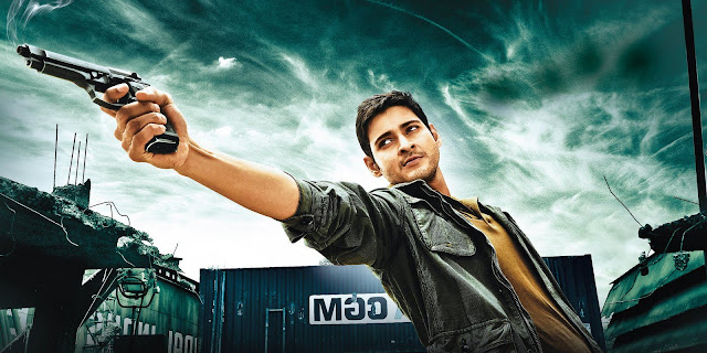 Mahesh Babu's Twitter Account Hacked - Telugu Movies - Zimbio