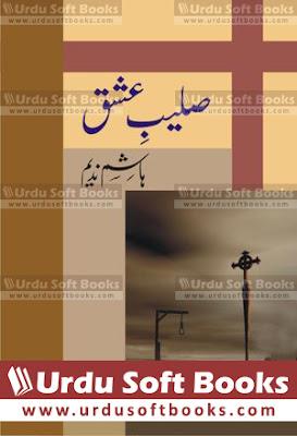 Saleeb e Ishq Novel by Hashim Nadeem