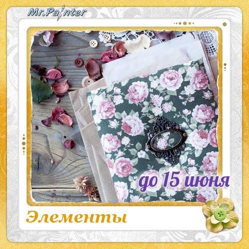 """Задание №25 """"Розы"""""""