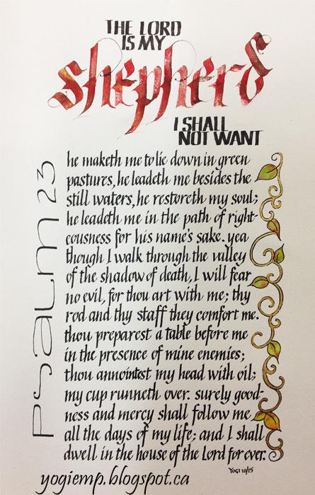 http://yogiemp.com/Calligraphy/Artwork/Psalm23.html