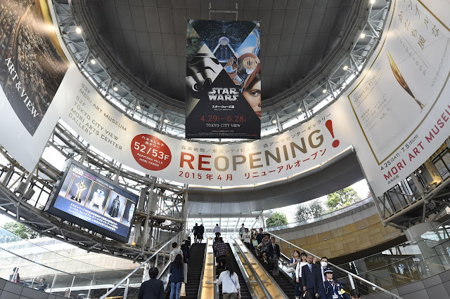 Star Wars Visions Exhibition Tokyo