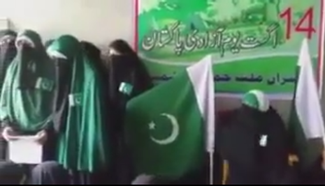 Hizbul Mujahideen poems, kashmir day speech in urdu pdf, mothers day poems in urdu, mother day poems in urdu on dailymotion birth day poems in urdu, kashmir day essay in easy, asiya andrabi biography, asiya andrabi photos, asiya andrabi interview, asiya andrabi news, asiya andrabi husband, kashmir people on 14 august, srinagar people reaction on 14 August, indian army in kashmir now, weather forecast srinagar 15 days current weather in srinagar, nazria pakistan essay in urdu nazria pakistan speech in urdu, sri nagar kashmir mujahideen,