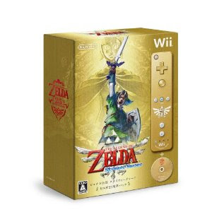 [Wii] The Legend of Zelda: Skyward Sword [ゼルダの伝説 スカイウォードソード] (JPN)  ISO Download