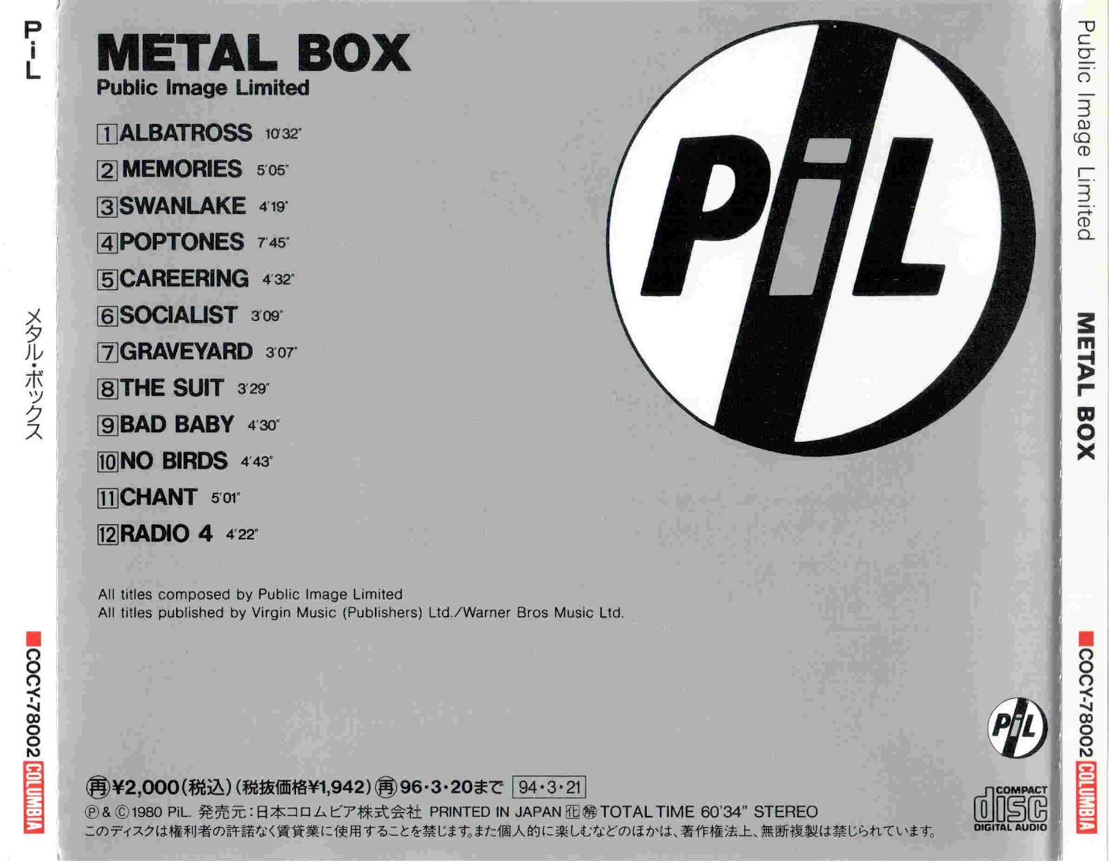PiL Second Edition