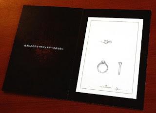 ジュエリーデザイナー岡田訓明が描いたリングのデザイン画の写真