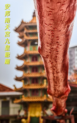 Ampang Nine Emperor Gods Festival, 安邦南天宫九皇爷