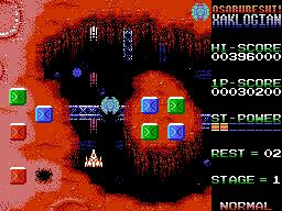 Si eres amante de los shooters y la estética MSX, Osorubeshi! Xaklogian es tu juego