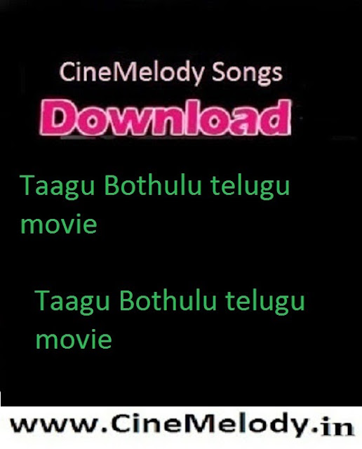 Taagu Bothulu  Telugu Mp3 Songs Free  Download  1981