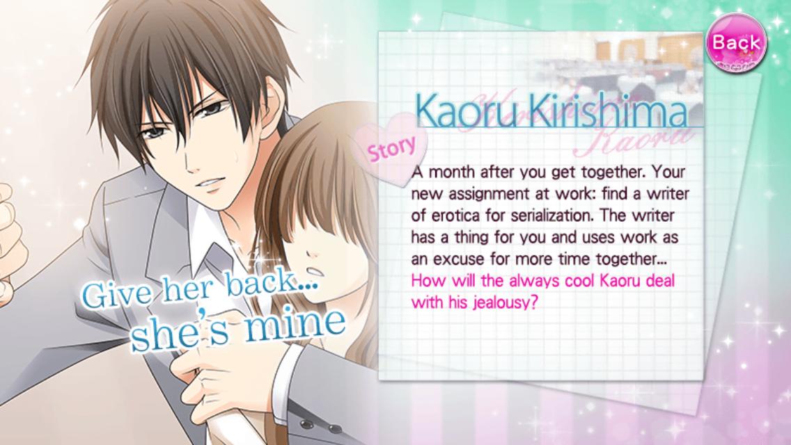 Nice [เฉลย] Our Two Bedroom Story   Kaoru Kirishima : Sequel Walkthrough