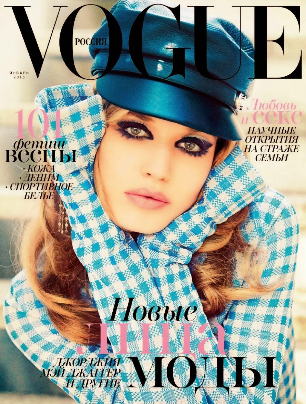صور الموديل جورجيا جاغر في مجلة Vogue الروسية إصدار يناير 2015