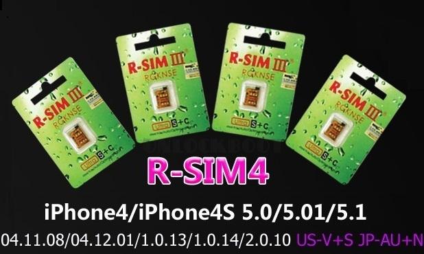 Unlock 4.11.08 4.12.01 iPhone 4