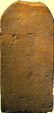 Estela de Kamosis (Faraón enfrentado a los Hicsos)