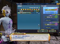 Onigiri Online - Skill Evolution