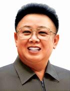 Hace 15 años, el 8 de octubre de 1997 el Dirigente Kim Jong Il fue electo . (kim jong il )