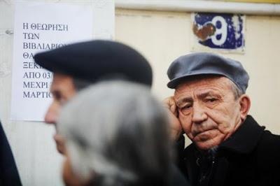 Σε καταγραφή συνταξιούχων Δημοσίου προχωρά η ΔΗΚΕΘ του Δήμου Θηβαίων