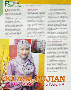 FEATURED in FOKUS SPM (Ogos 2013)