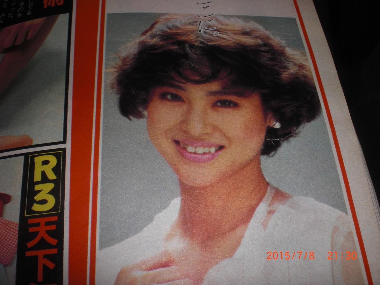 nishimura rika 13-14才