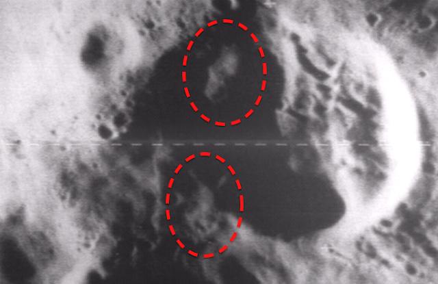 Face On Moon