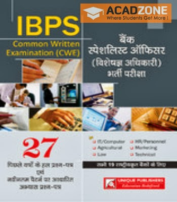 IBPS CWE 27 Specialist Officers Previous Papers Paperback