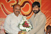 Rey Audio Platinum Disk function-thumbnail-6