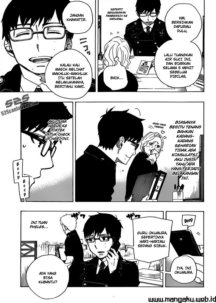 Ao no Exorcist Chapter 40-6